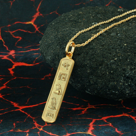 Image of Egyptian Cartouche Necklace, Yellow Gold Plated Nameplate,  Initial Necklace, Personalized in English & Hieroglyphs, Slim