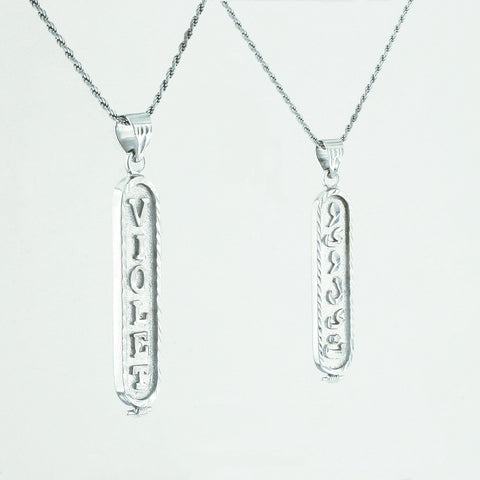 Image of Arabic Cartouche,  Monogram Necklace, Cartouche Necklace, Personalized in English & Arabic, Flat Round
