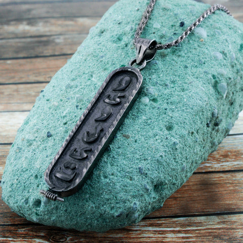 Black Silver Arabic Nameplate,  Egyptian Cartouche, Personalized in English & Arabic, Flat Round