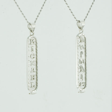 White Gold Plated Cartouche Necklace, Personalized in English & Hieroglyphs, Flat Round