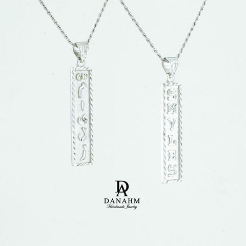 Image of Arabic Cartouche,  Monogram Necklace, Cartouche Necklace, Personalized in English & Arabic, Flat Square