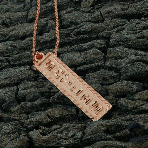 Rose Gold Silver Name Cartouche Necklace, Personalized in English & Arabic, Flat Square