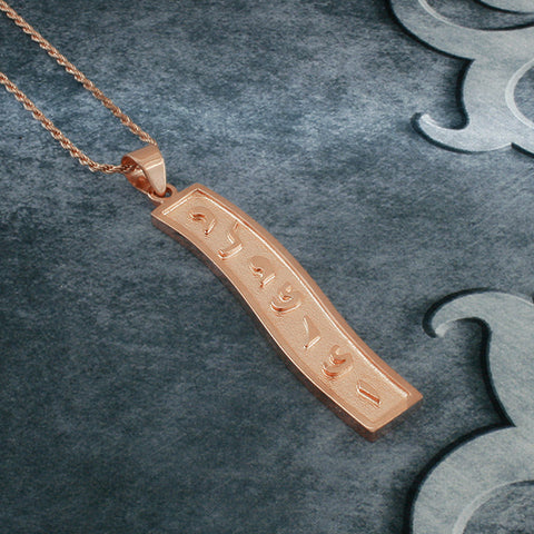 Rose Gold Filled Nameplate Necklace,  Cartouche Pendant,  Arabic Pendant,  Women Necklace, Personalized in English & Arabic, Flat Scroll