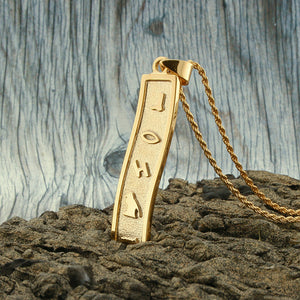 Yellow Gold Plated,  Silver Name Necklace,  Egyptian Cartouche, Personalized in English & Hieroglyphs, Flat Scroll