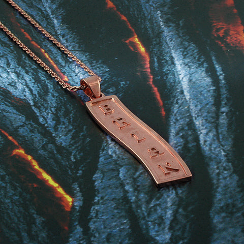 Rose Gold Plated Nameplate Necklace,  Silver Name Necklace, Egyptian Necklace, Personalized in English & Hieroglyphs, Flat Scroll
