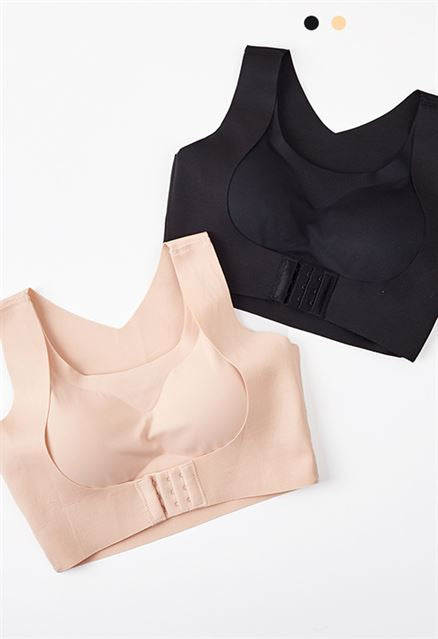 KYGO™ Seamless Front Buckle Support-Bra
