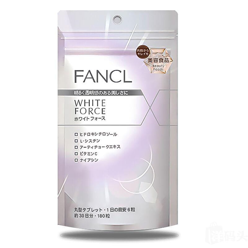 Fancl White Force
