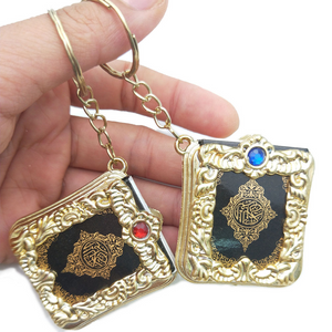 1PC Creative Muslim Resin Islamic Gold Mini Quran Book Key Ring Key Chain Unisex