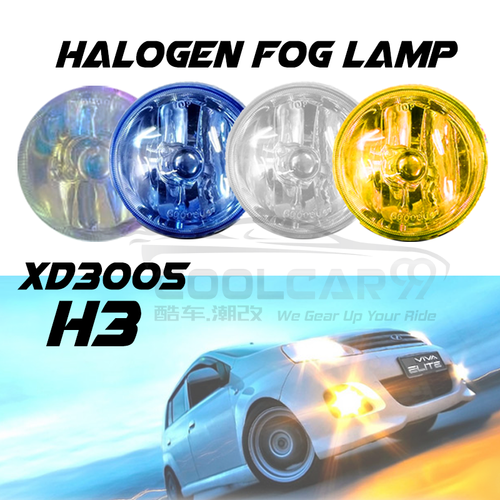 Car XD3005 High-Quality Halogen Round Driving Spot Light H3 12V