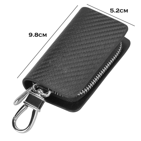 Carbon Fiber PROTON Key Pouch Car Key Wallet Holder