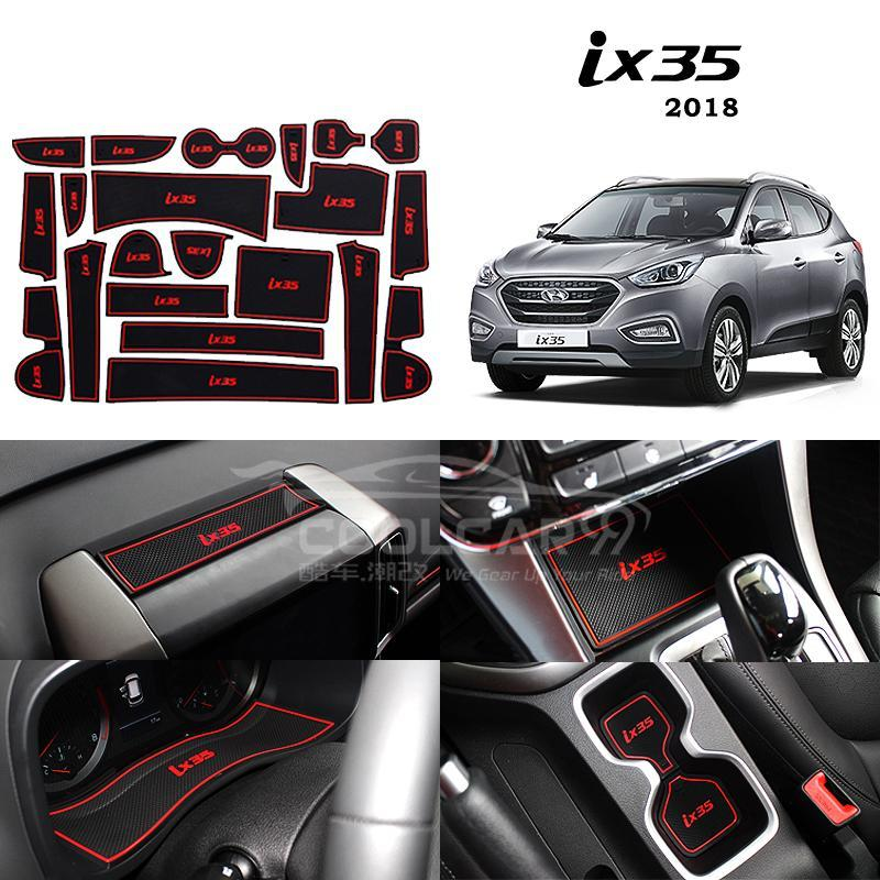 Interior Slot Mat Hyundai IX35 Car Interior Slot Mat
