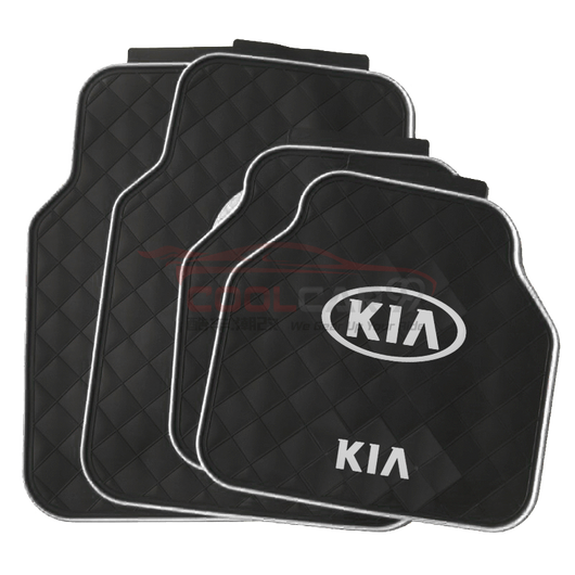 White KIA Car Carpet Latex Floor Mats Foot Mats 5Pcs