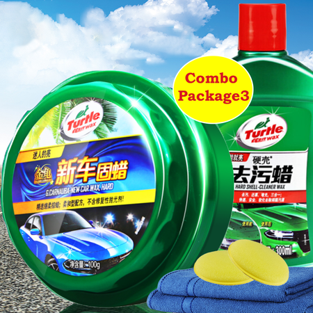 Polish & Wax COMBO 3 Turtle Car Wax