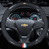Steering Cover Carbon Chevrolet Carbon Fiber Leather Steering Cover