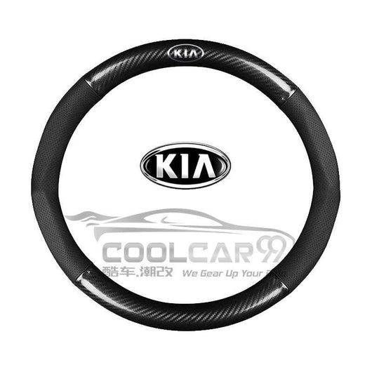 Steering Cover Carbon KIA Carbon Fiber Leather Steering Cover