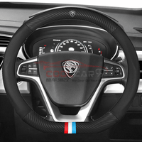 Steering Cover Proton Carbon Fiber Leather Steering Cover D Shape