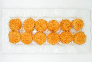 The Knafeh Prince - Mini Cupcakes (Pack of 12)