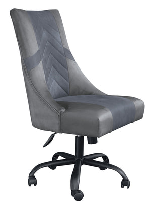 Barolli Swivel Gaming Chair