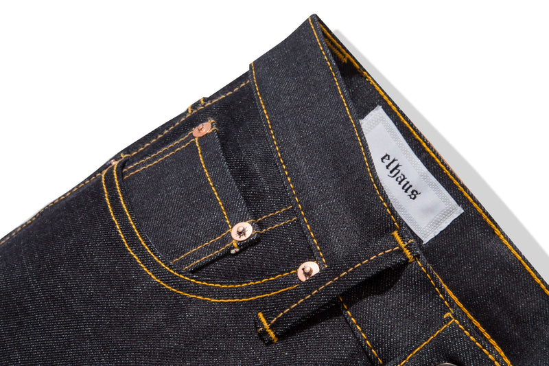Iron Tail 14oz Indigo Fine Slub (Japan)