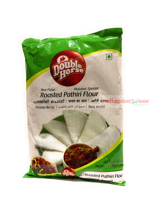 Rice / Pathiri Flour (Roasted) 1 kg - Indian Bazaar - Online Indian Grocery Store