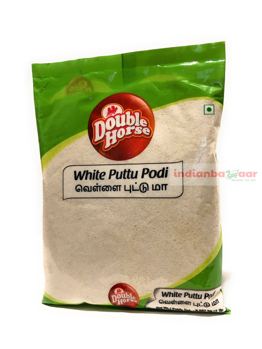 Puttu Podi (White) 2.2 lb - Indian Bazaar - Online Indian Grocery Store
