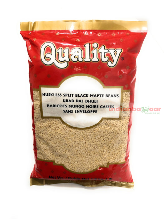 Urad Dal (Split Washed) 4 lb - Indian Bazaar - Online Indian Grocery Store