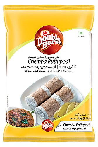 Puttu Podi (Chemba) 2 lb - Indian Bazaar - Online Indian Grocery Store