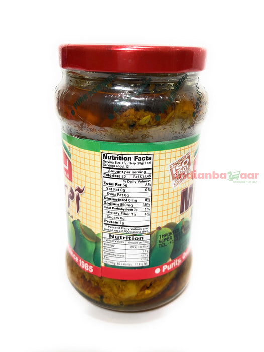 Laziza Mango Pickle 330 g - Indian Bazaar Inc