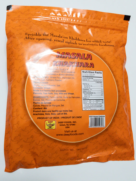 Masala Khakhara 200 g - Indian Bazaar - Online Indian Grocery Store