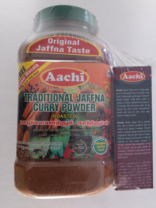 Aachi Jaffna Curry Rstd Pd 900g - Indian Bazaar Inc