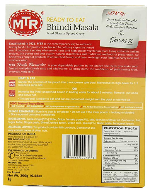 Bhindi Masala Curry 300 g - Indian Bazaar - Online Indian Grocery Store
