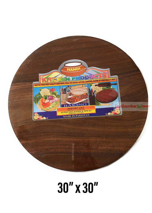 Wooden Rolling Board (Chakla) - Indian Bazaar - Online Indian Grocery Store
