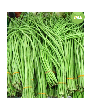 White Long Beans 1lb - Indian Bazaar - Online Indian Grocery Store