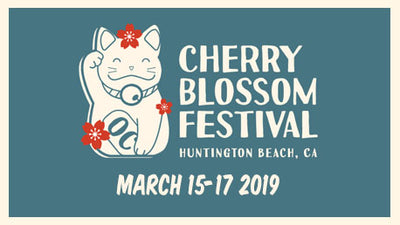 Huntington Beach Cherry Blossom Festival - March 15-17, 2019