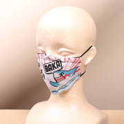 Baka Shark 2 Layer Face Mask with Filter Pocket Washable, Reusable, Breathable. Free Filter Free Sticker.