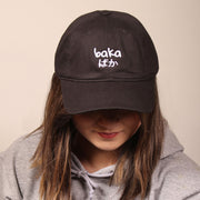 Baka Dad Cap - Black