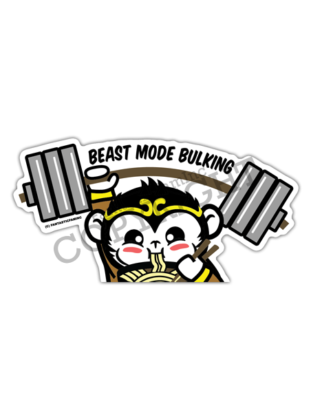 Beast Mode Bulking Peeking Vinyl Sticker