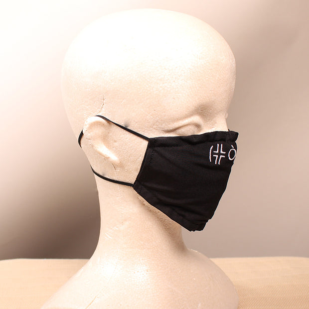 OMG I CAN'T Emoticon Embroidered Black Face Mask