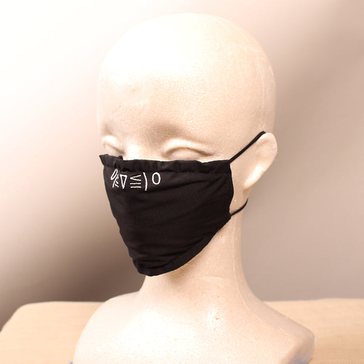 Sugoiiiiii Emoticon Embroidered Black Face Mask