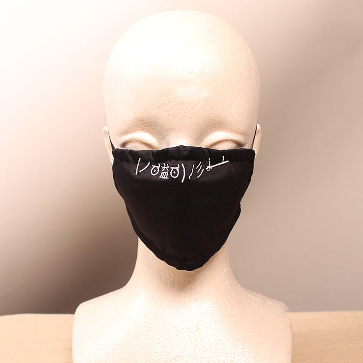 Angry Table Flip Emoticon Embroidered Black Face Mask