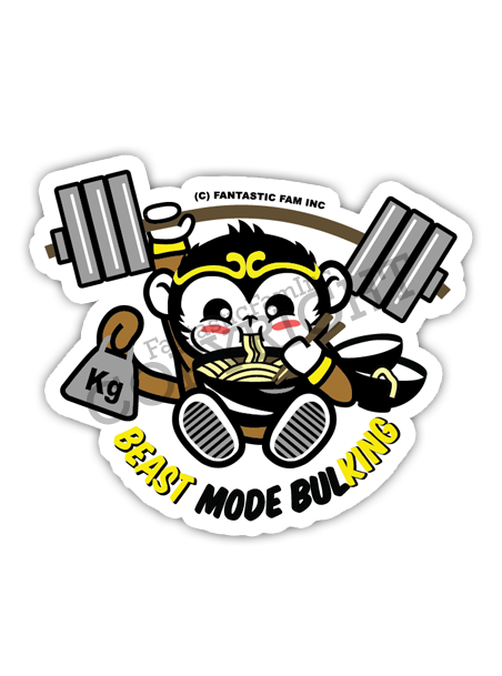 Bulking Beast Mode Vinyl Sticker