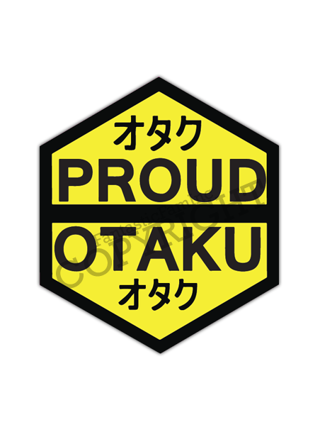Proud Otaku Large Vinyl Sticker