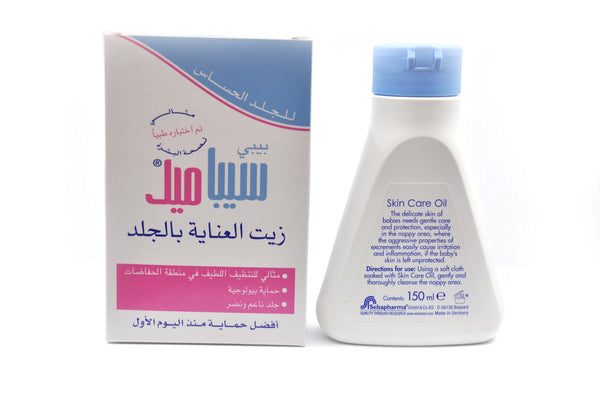 Sebamed Baby Skin Care Oil