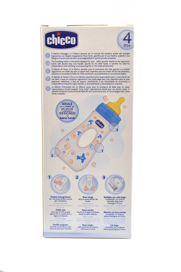 Chicco Baby Travelling Bottle 240 ml Latex Unisex