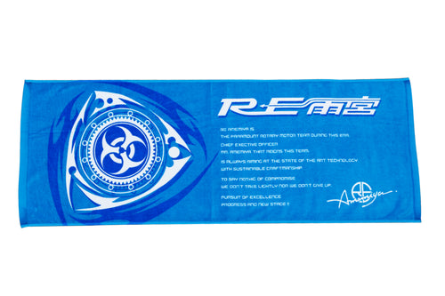 Re-Amemiya Shop Towel