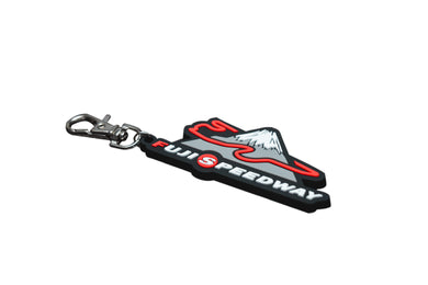 Fuji Speed Way Keychain