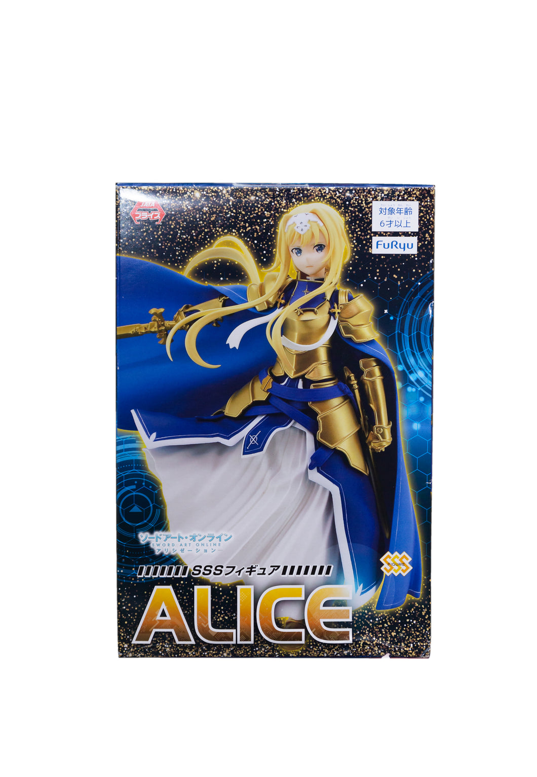 Sword art online Alice armor anime figure