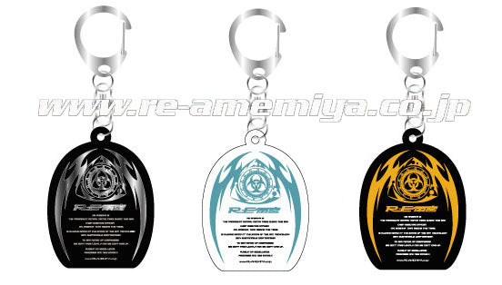 Re-Amemiya key chains v2.0