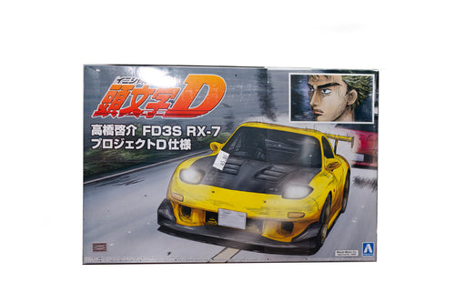 RX7 FD Initial-D Yellow