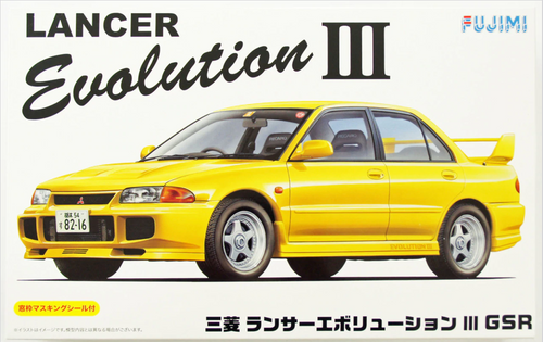 Mitsubishi Evolution III Model